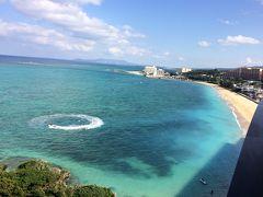 2016年12月沖縄・恩納村タイガービーチ旅行記