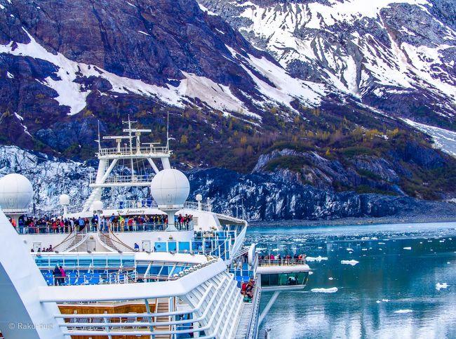 グレイシャー・ベイ 国立公園<br /><br /> ユネスコ世界遺産に なっている ダイナミックな氷河です!!<br /><br /> 氷河が 大好きで アラスカは 2回目です。<br /><br /> 5年前 1回目 シアトル発 ハバード氷河へ。<br /><br /> 今回 バンクーバー発 グレーシャー・ベイ 1日となっているので <br /><br /> 優雅な 雪山 ランブルー氷河を<br /><br /> 身近に見れ とても 美しい 氷河を 堪能しました。<br /><br /> 湾内は 入れる 船の 数が 決まっているため<br /><br /> 全ての クルーズ船が 入れるわけではありません。<br /><br /> ミルフォード・サウンド ノールウェーのフィヨルドも <br /><br /> 同じですが・・・<br /><br /> 朝 5時に着いて 午後6時位に 出発。<br /><br /> ゆったりと 氷河を 楽しめました~<br /><br /><br /> お天気も良くて 気持ち良い天気 1日を <br /> <br /> グレーシャー・ベイで 過ごしました!!<br /><br /> 大自然を 見ながら 陸地に 近づいたり 何度も 方向展開して<br /><br /> 全て 見せてくれました。<br /><br /> 雪山と 氷河崩壊する ドーンと 響く音も聞け<br /><br /> とても 優雅で 刺激的な 世界でした~