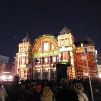 家族で関西旅行 ~大阪編~