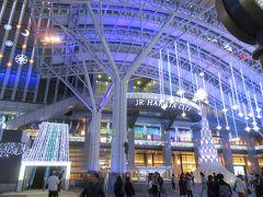 福岡の旨い夜その1