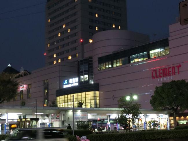 日帰りで徳島県に行きました。<br />JALのマイルが消滅してしまうため、急遽決めた旅です。<br />美馬市脇町のうだつの町並みを散策したのち、<br />徳島市内に戻り夕食をいただき、帰路につきました、