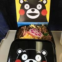 年末直前弾丸ツアー 京都で食べて食べて!ちょっと猫 その1