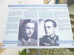 ドイツの春:北方二州・24ヒトラー総統打倒の企てに参加したベーゼラーガー男爵兄弟は騎兵連隊1200名を指揮し、東部戦線からベルリンに向かった
