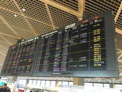 お見送りついでに成田空港を楽しんじゃおう