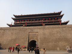 現地駐在員の冬休み・西安一人旅(3日目) 大雁塔、碑林博物館、西安城壁ほか