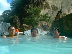 秋の気配 山形の温泉を巡る旅