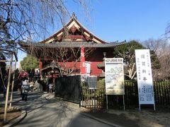 寛永寺 (清水観音堂)