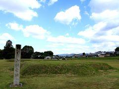 飛鳥(明日香)へ。山田寺跡、飛鳥資料館、飛鳥宮跡、於美阿志神社、キトラ古墳。