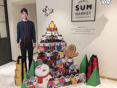 ソウルはK-POPで2016冬Ver.(2)「SUMCAFE・MARKET・SUM・ハルワン ・TV」