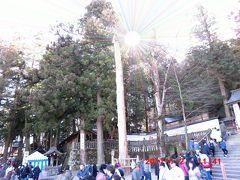 平成29年 信州諏訪大社上社初詣! 酉年生まれ943万人の中の一人として、節目の年となりますように!