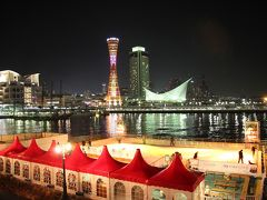 冬の兵庫旅最終章 In Tha Door Brewingで二宮ビール飲み比べ 最後は神戸の夜景を楽しんで帰りましょう