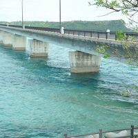 初めての沖縄③【水中道路周辺で美しい海を眺めて、かりゆしビーチホテルへ】