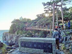 クリスマス☆伊豆高原旅行(その1)《城ヶ崎・怪しい少年少女博物館編》