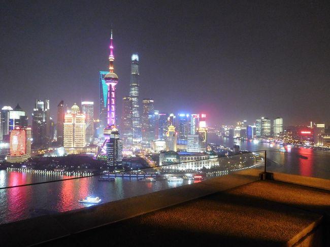 【航空会社】<br /> 日本航空<br /><br />【 宿 泊 】<br /> The Peninsula Shanghai