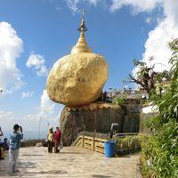 開発前の民主化ミャンマーを見たい! #5 灼熱の太陽を浴びて輝くゴールデン・ロック!
