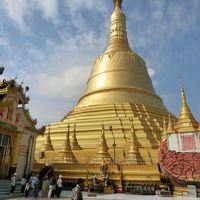 開発前の民主化ミャンマーを見たい! #6 バゴーには、ヤンゴンのシュエダゴォン・パヤーよりも高い仏塔がある!