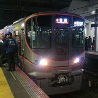 2016インチキ日本縦断!vol.1(熱と苦しみの山陽本線編!)