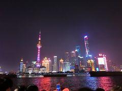 現地駐在員の冬休み・上海一人旅(1~2日目)ラーメン競技館、外灘