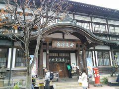 日本一の温泉県・・・でのおしごと^^;