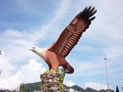 秋だ南だランカウイだ!2015/11/23~11/27猛暑を求めるマレーシアの旅。その4。