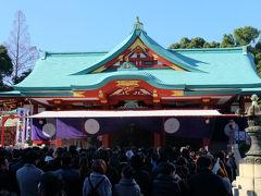 明けましておめでとうございます 初詣は日枝神社から