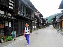 日本一周・歩き旅 甲州街道~中山道
