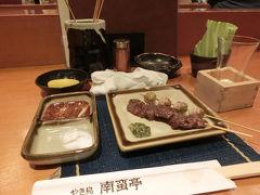 瀬戸内国際芸術祭2016秋へ Vol.0 [新宿出発編](2016年11月)