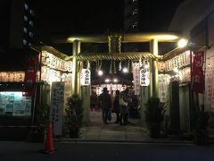 初詣は京都へ Vol.1 欲にまみれた御金神社
