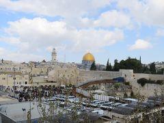 聖地エルサレムに5連泊滞在(1) 旧市街(嘆きの壁、ダビデの町)