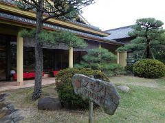 2016年 広島・尾道 その4 西山別館に宿泊しました。広い敷地にはいろいろな建物がありました
