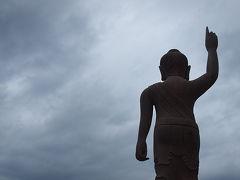 タイ02 カンチャナブリ: 日本の史実を海外からみる
