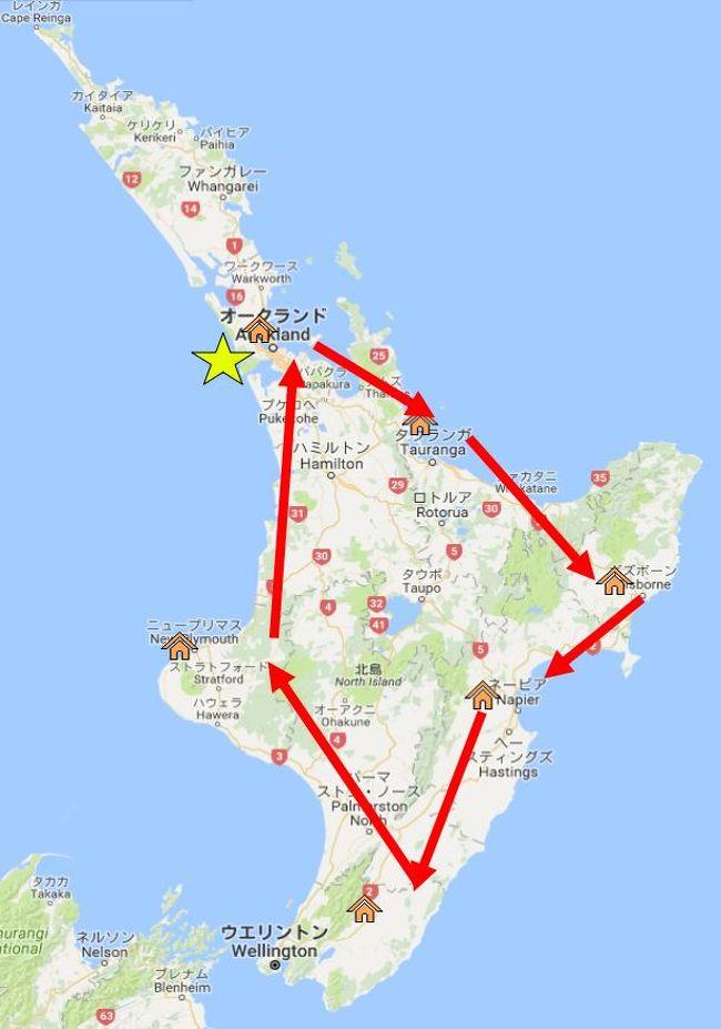 北島の旅行記です。<br />基本的にはワイナリー巡りがメインで、そのほかはおまけ程度です。<br />オークランドから時計回りに回っています。<br />今回は北島二回目でメジャーな回り方ではないと思います。<br /><br />★コロマンデル ⇒ ギズホーン⇒<br /> ネーピア ⇒ マーティンボロー ⇒<br /> ニュープリマス ⇒ オークランド⇒ワイヘキ島<br /><br />コロマンデルは他の観光地に比べてあまり目玉がないかもしれません。<br />カフェやワイナリーも少ないですね。<br />初日:オークランド 9:00着、レンタカー10:00発、<br />で長いフライトでの疲れを押しつつ、観光に突入で、機内での過ごし方がキーになりますね。(やはり午後のランチ後が眠いのでご注意。)