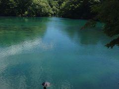 磐梯山と裏磐梯と五色沼 絶景の旅でした part2