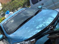 バリの空港タクシー カモオーラで決まるらしい    メータータクシーにご用心・ブルーバードの見分け方