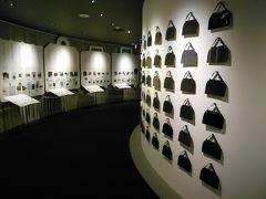 世界のカバン博物館に行きました