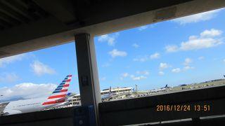 JAL: 動画有,   機内食・機体変更  ; ホノルル空港から東京 JAL   2016 12 24