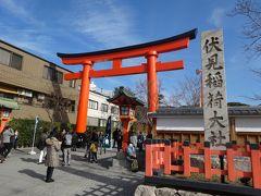 2017年1月 初詣に伏見稲荷大社と稲荷山へ