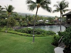 激動の2016年。ハワイ島 レインボーの旅(コンドミニアム編)