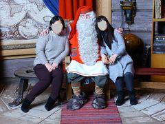 初めての北欧フィンランド旅行は、寒さの我慢大会?! -Part V- サンタクロースは本当にいた☆