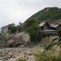 2017年旅初めは宮崎・鹿児島 1日目はさざれ石の巌の大御神社へ