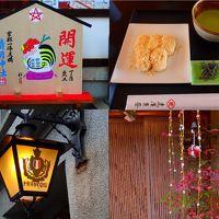 新春の京都の街を歩いてみたら…辿り着いたのはモダンな茶寮とクラシックな喫茶店