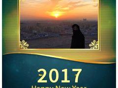 2016-17年越しイラン女一人旅ダイジェスト~ゾロアスターの聖地から初日の出を拝む 2016-17イラン・UAE・カタール旅行(序)