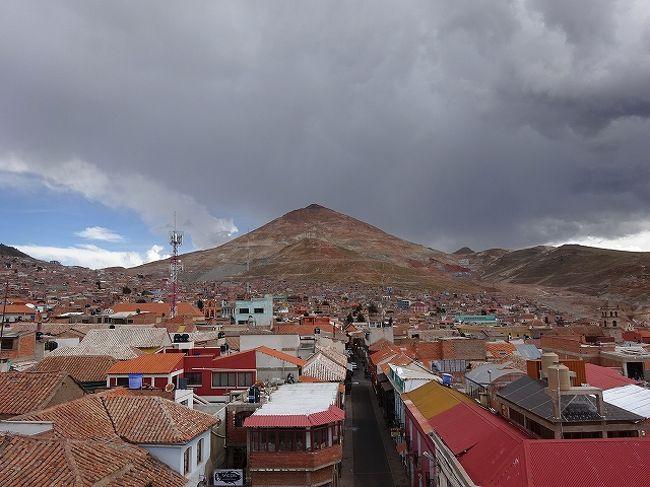 ペルーからボリビアに移動しこの後はパラグアイ、ブラジル、アルゼンチン、チリと旅します。<br /><br />今日はボリビア国内をスクレから世界遺産都市「ポトシ」に移動します。<br /><br />南米の旅程 その2(ボリビア、パラグアイ、ブラジル、アルゼンチン、チリ)<br />1、2.4 ラパス(ボリビア)<br />2、2.5 ティワナク(ボリビア)<br />3、2.6 スクレの歴史都市(ボリビア)<br />☆4、2.7 ポトシの市街(ボリビア)<br /><br /><br />参考:地球の歩き方<br />  :世界遺産アカデミー<br /><br /><br />