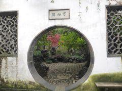 2歳10ヶ月の娘を連れて中国江蘇省5日間の旅6-細い裏路地を通ってたどり着いた美しい汪氏小苑