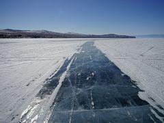 弾丸ロシア! 氷結のバイカル湖へ 1