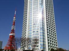 2017 2nd stayは... プリンスパークタワー東京 ①