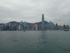 仕事で中国・深圳と香港に行ってきた(^^♪