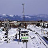 冬の北海道、道北地方を巡る旅 ~「北海道&東日本パス」を利用した、北の大地上陸までの備忘録(往路編)~