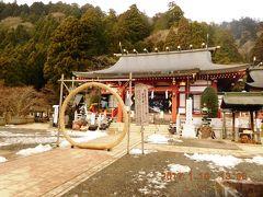 丹沢・大山の阿夫利神社:初詣