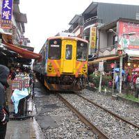 台湾滞在24時間の旅